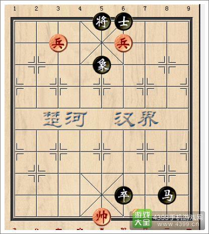 天天象棋残局基本杀法小鬼拍门