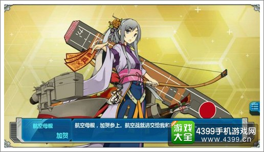 战舰少女r捞船表 战舰少女r捞船攻略