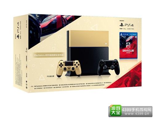 国行PS4公布超值套装 限量发售双色可选