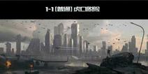 CF手游巨人城废墟普通1-1关怎么过 三星通关图文