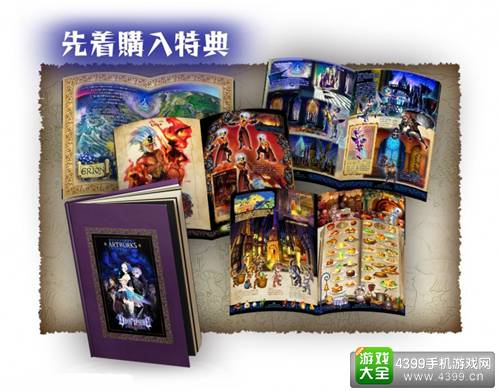 《奥丁领域》中文版延期 预定特典公布