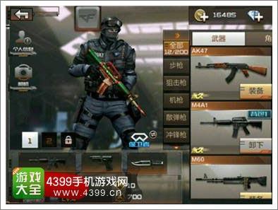 CF手游圣诞武器M4A1