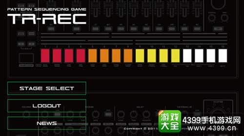 TR-REC GAME3