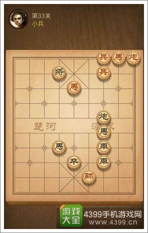 天天象棋怎么提高实力