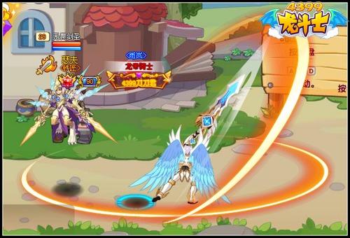 龙斗士审判天使力天使之剑