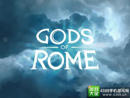罗马战神封面