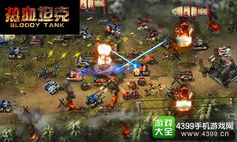 二战游戏场景地图
