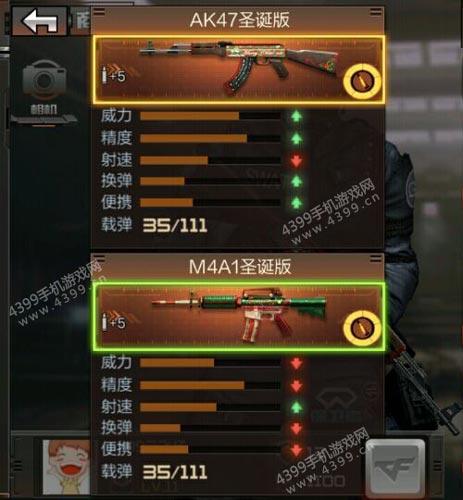 CF手游AK47圣诞版