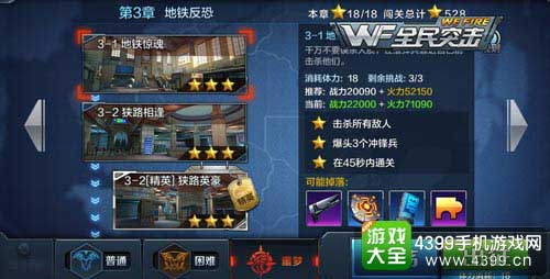 乐虎游戏手机平台官网 3