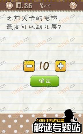 again yui简谱数字