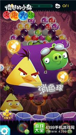 飞镖黄、怒鸟红加入常规可选角色