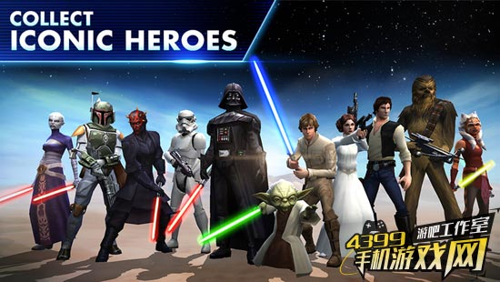 星球大战银河英雄