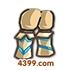 国王的勇士5刺客装备高手裤子