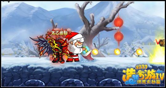 造梦西游4圣诞老公公 热闹圣诞节副本开启