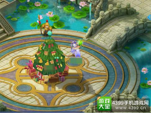 仙语圣诞树