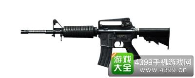 CF手游M4A1