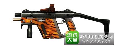 CF手游MP5虎皮