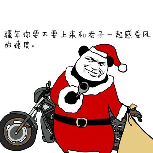 圣诞福利,给你们一个甜蜜的祝福~ 这个圣诞,快来biu乐,跟大家一起斗图