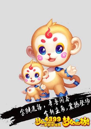 梦幻西游手游2016猴年全新计划首曝