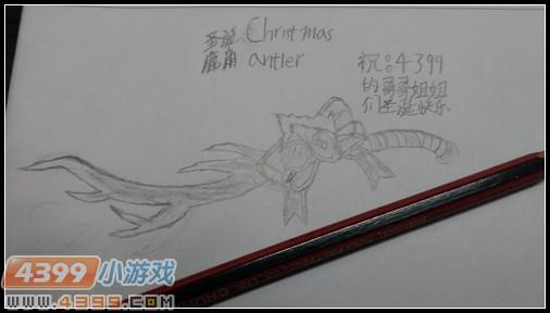生死狙击玩家手绘—圣诞鹿角