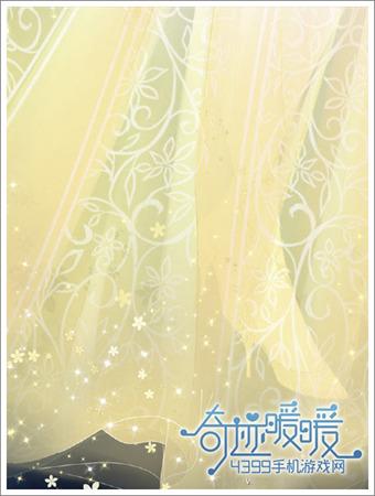 奇迹暖暖纱裙