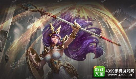 全民超神智慧女神雅典娜