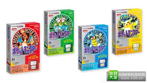 《口袋妖怪红/绿/蓝/皮卡丘》2DS同捆版发布 购买游戏送梦幻