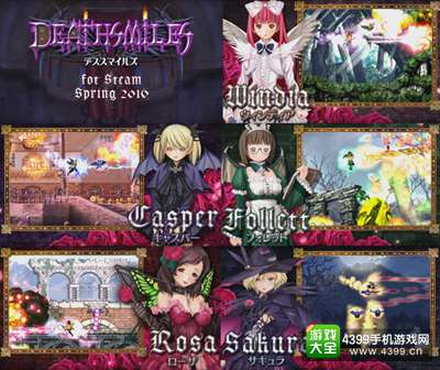 《死亡微笑》PC版发表 2016年初上线Sream