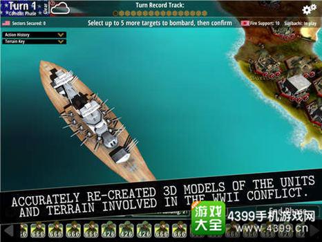 《硫磺岛:血战小笠原》