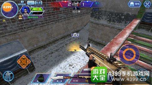 火线精英手机版幽灵模式玩法技巧