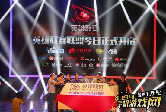 中国移动电竞联盟