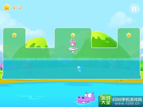 小鱼飞飞玩法