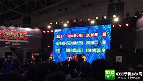 《游戏王》手游的曝光昭示了Konami进军手游行业的势头