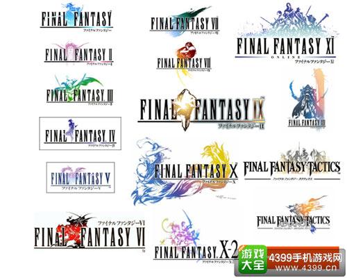最终幻想系列历代作品LOGO