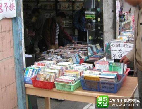 当时大街小巷随处可见的盗版游戏光盘不知搞垮了多少游戏开团队