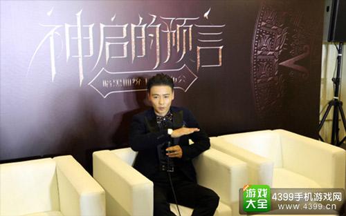 张晋《暗黑血统》发布会接受采访