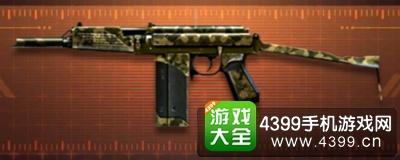CF手游9A91-S