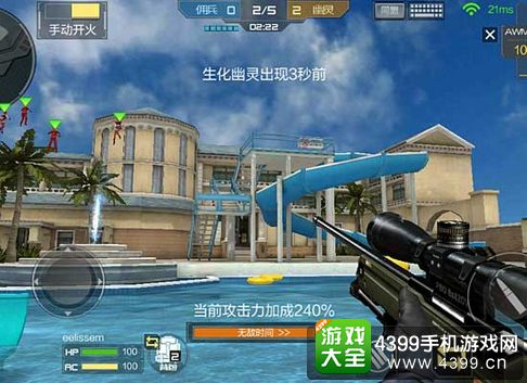 cf手游生化酒店地图介绍