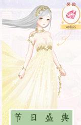 奇迹暖暖爱资哈尔公主怎么得 爱资哈尔公主套装图鉴