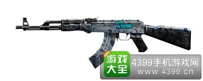 CF手游AK47纪念