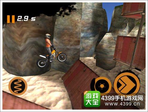 极限摩托2控制挑战