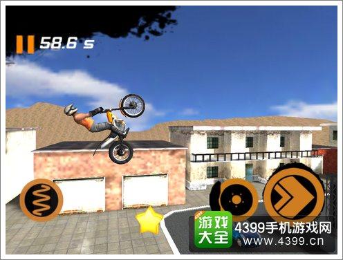极限摩托2挑战赛