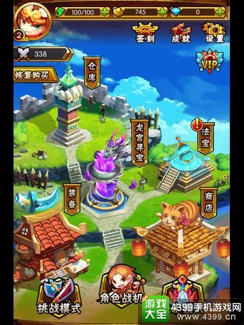大圣战机3DUI