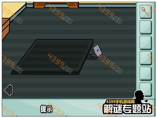 密室逃脱失落的房间2第5关