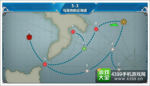 战舰少女r5-3攻略 5-3掉落捞船