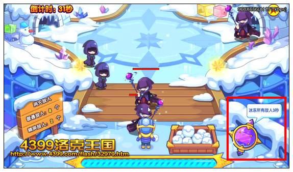 洛克王国雪球攻击训练 得幽兰雪魅和套装