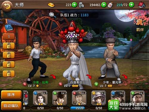 游戏中既收录了民族英雄,也不乏影视作品中的反派Boss们