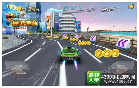3D狂野飙车最高通缉新手攻略