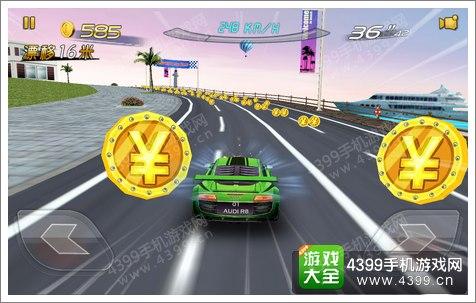 3D狂野飙车最高通缉怎么玩