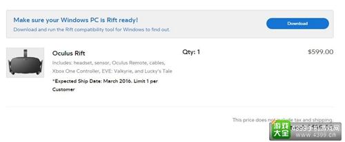 Oculus Rift零售版价格确定 3月正式发货